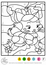 Cool Coloriages Imprimables