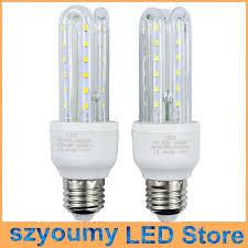 e27 2835 smd led ls 85 265v 7w u shaped led lights corn led