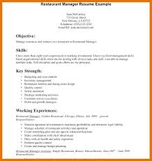 Food Service Objective Resume - Jasonkellyphoto.co Resume Objective Examples And Writing Tips Sample Objectives Philippines Cool Images 1112 Personal Trainer Objectives Resume Cazuelasphillycom Beautiful Customer Service Atclgrain Service Objective Examples Cooperative Job 10 Customer For Billy Star Ponturtle Jasonkellyphotoco Coloring Photography Sales Representative Samples Velvet Jobs Impressing The Recruiters With Flawless Call Center High School Student Genius Splendi Professional For Example