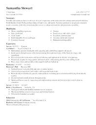 No Experience Resume Examples Work For