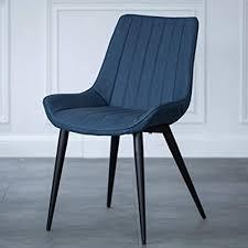 de qhxxtxjis esszimmer stühle modern bunt retro