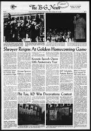 The B-G News October 13, 1959