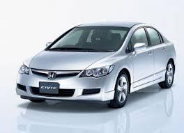 2006 Honda Civic Overview CarGurus