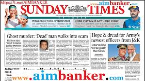 CLICK HERE TO DOWNLOAD TODAY NEWSPAPER Click On The Link Given Below