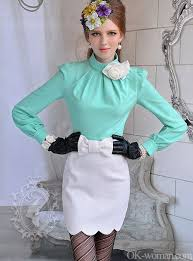 Vintage Styles For Women