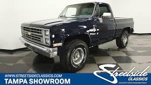 1986 Chevrolet K-10 | Berlin Motors