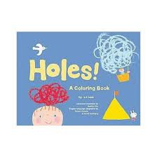 Holes A Coloring Book Paperback By La Zoo