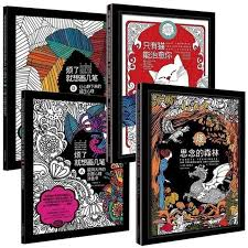 The Creative Coloring Book For Adults Relieve Stress Picture Painting Drawing Relax Adult Books In Total 4