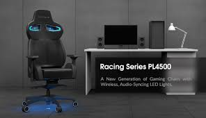 Vertagear Unveils The World's First Wireless LED/RGB Gaming ...