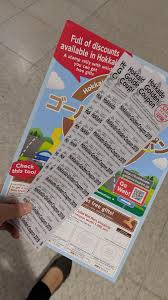 Discount Vouchers For Rand Farm Park - Pesi Promo Code ... Bjs Discount Renewal Rxbar Canada Promo Code Seamless High Waisted Moto Yoga Sports Leggings Discount Details About Alo Highwaisted Alosoft Goddess Legging Womens Alo Yoga Chase 600 Bonus Coupon Europcar 2019 Damart France Lowes Grocery Coupons Ginas Pizza Intertional Oddities Inc Get It Om30 Off Your Moves Annual Membership Your Sweat On Enjoy 30 Off Dana Coupon For Coupons Red Roof Inn Ark Alo Yoga Zenfittco