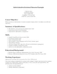 Dental Assisting Resume Sample For Assistant With No Experience Examples