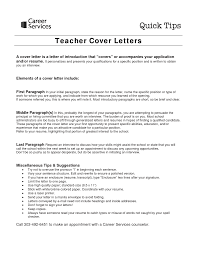 Samples Of Cover Letters For Teachers Letter Example A Teacher With Passion Teaching