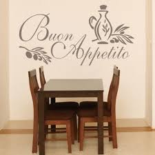 B1 BUON APPETITO Wall Art Sticker Italian Quote Kitchen Decal Greeting Meal Vinyl Removable Stickers
