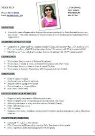 Best Indian Resume Examples Packed With Resumes In For Make Perfect Sample 564