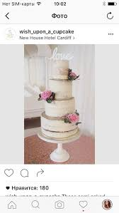 Rustic Wedding Cakes Ideas Country