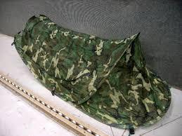 Catoma Bed Net by Angle Head Flashlights Qm Supply