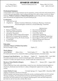 Pin By Mike Hall On Resumes | College Resume Template, College ... Pin By Mike Hall On Rumes College Resume Mplate Cover Letter Uga Career Center Tytumwebcom Resume Builder Beautiful Free Igreba 99 Google Docs Templates In Terms New Maker Awesome Paper 0d Microsoft Office Download Salesforce Model Key Optimal Wyotech Tjfsjournalorg Luxury Unique 41 Vanderbilt Uncc Builder Career Center 24 Cv Largest And Covering Samples Impressive Ou