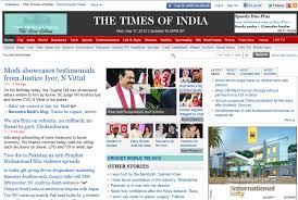 Get Breaking News From Indian Newspapers