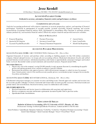 5 Entry Level Accounting Resume Sample
