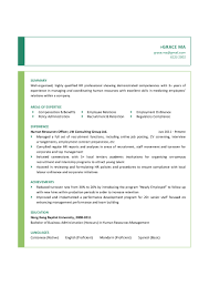 Human Resources Officer CV