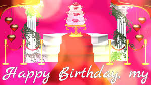 Birthday Animation Happy Birthday Greetings Quotes Wishes