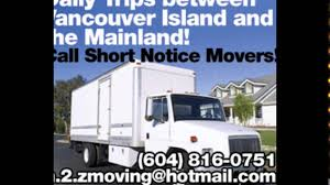 Short Notice Moving Company - Companies BC   Movers, Moving, Mover ... Budget Truck Rental Reviews Longdistance Movers Two Men And A Truck Nyc Cheap Dumbo Moving And Storage U Haul Review Video Moving How To 14 Box Van Ford Pod To Properly Pack Load A Truck Ccinnati Get Better Deal On With Simple Trick Company Mr Mover Is 30 Less Than Most Short Notice Companies Bc Movers Mover Things You Might Not Know About Uhaul Mental Floss Choose The Right Size Insider Penske Comparison