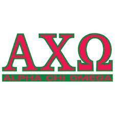 Alpha Logo Letter Vector Images 59