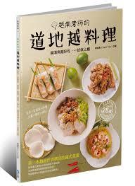 am駭agement cuisine originale 香港二樓書店 超可愛 插畫麵包 風靡ig 連cnn都來報導的日本超人氣