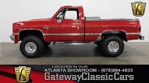 100 V10 Truck 1987 Chevrolet For Sale In OFallon IL 24995