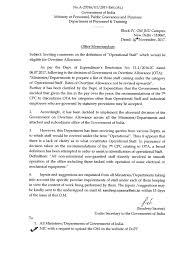 Ky Personnel Cabinet Grievance by Gds Pay Commission 2017
