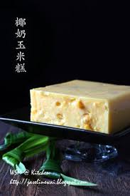 recette cuisine proven軋le traditionnelle yaness ianslee88 sur