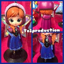 Baby Elsa Doll Wwwmiifotoscom