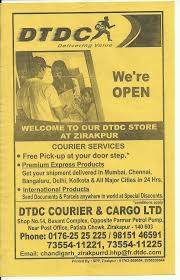 DTDC Courier and cargo Ltd Zirakpur