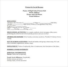 sle sport resume college high school college resume hitecauto us