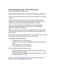 Sample Resignation Letter Format For Employee Fresh Samples 2 Week
