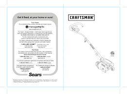 Searsca Patio Swing by Sears Edger 172 79183 User Guide Manualsonline Com