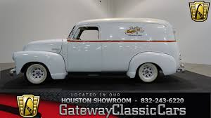 1949 Chevrolet Panel Truck Gateway Classic Cars #659 Houston ... 1949 Chevy Truck Bing Images Mis Ranflas Pinterest Nostalgia On Wheels Patina Panel Chevrolet Truck Ratrod As Found Barn Find Hot Rod Panel 2009 Nsra Street Rod Nationals 1948 Pickup Building And Bonding Photo Image Gallery First Gear Eagle Claw Hooks Wright Mcgill Customer 1947 To 1955 Rig Review 3100 Youtube Post War Tootsietoy Diecast Toy Vehicsscale Models Cars Trucks Chevy Woody Gabes Rods Custom Interiors