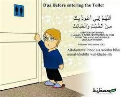 islamic dua for entering bathroom dua for entering toilet in bengali 43 images doa masuk toilet