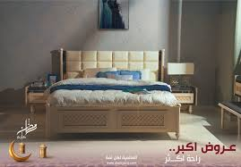 alamiya furniture شركة الرسوم العالمية beiträge