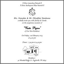 House Warming Ceremony Invitation Wordings