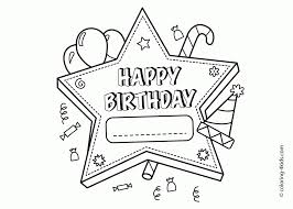 Printable Coloring Happy Birthday Cards With