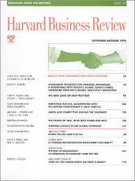 September October 1995 Issue