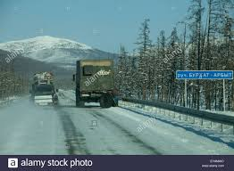 100 Straight Shot Trucking Truck Stock Photos Truck Stock Images Alamy