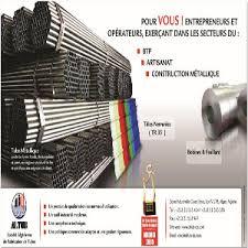 rideau metallique electrique algerie vente de métalliques algerie