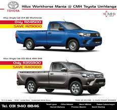 Hilux Workhorse Mania At CMH Toyota Umhlanga Are You Ready For Monster Truck Mania Teacher To The Core Simulator Apk M3 Steam Card Exchange Showcase Euro 2 Circus Uncle Sams Great American Trucks Sactomofo Sacramentos Delicious Food Events Bacon More Nathan Sherman In Dtown Woodland Kitchen428 Restaurant Bonita Band Fundraises And Feeds With Campus Times Rail Transport Britain Wikipedia Bike 4 Motocross Jungle Download Free Racing Frivcom This Game Is Awesome Youtube