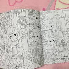 Exo Coloring Book A Day In Exoplanet Daily Life Baekhyun Kai Do Rawing Art Kpop
