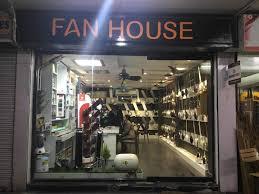100 Fanhouse Fan House M P Nagar Fan Dealers In Bhopal Justdial