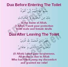 dua for entering in the english house pictures to pin on pinterest