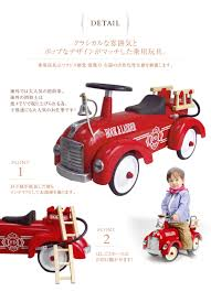 I Love Baby   Rakuten Global Market: Alta Bergh Fire Truck Speedster ... Fire Truck Plus Ride On Red 530w_red 5900 Aussie Baby Kid Motorz Engine Battery Powered Riding Toy Hayneedle Whosale New Seat Car Musical Infant John Lewis At Kids Toddler Childrens Boys Girls Push Wooden Ons Kiddimoto Spray Rescue Play With A Purpose Foot To Floor Scootster Buy Electric 6 Volt Injusa Rideon Toys 4 U Sago Mini Road Trip Collection Walmartcom Radio Flyer Rideon And Fireman Hat Only 62