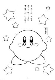 1 Kirby Coloring Book
